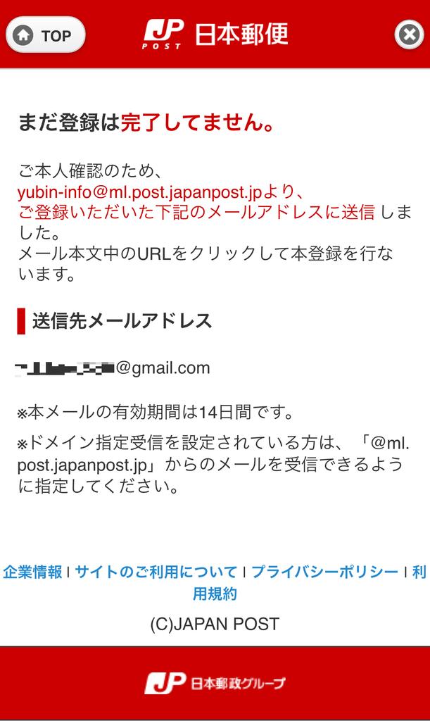 f:id:Sabuaka:20181123020239p:plain