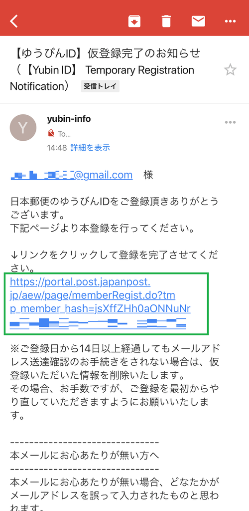 f:id:Sabuaka:20181123020458p:plain