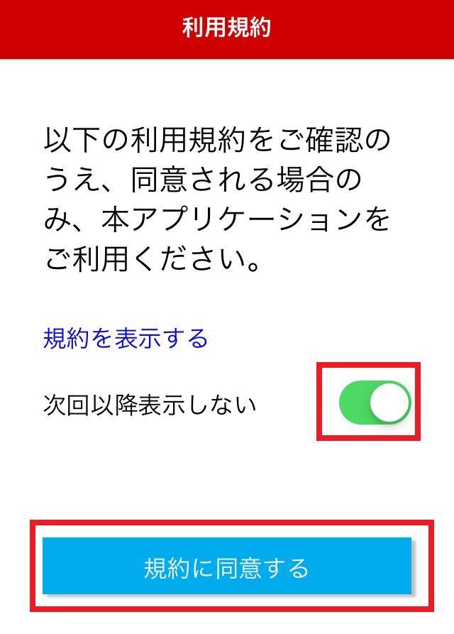 f:id:Sabuaka:20181123020955p:plain