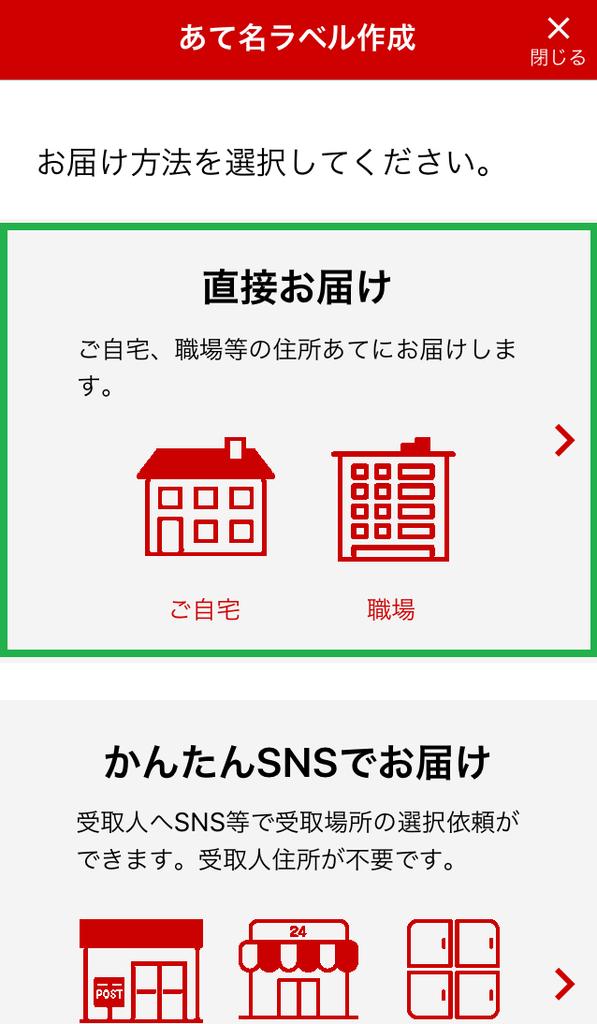 f:id:Sabuaka:20181123022303p:plain
