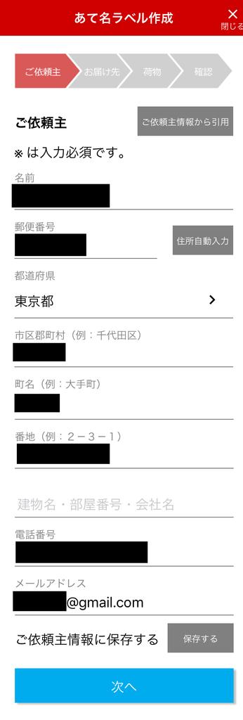 f:id:Sabuaka:20181123022730p:plain
