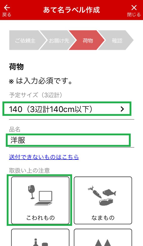 f:id:Sabuaka:20181123023536p:plain