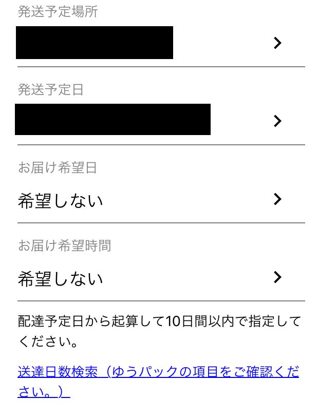 f:id:Sabuaka:20181123023735p:plain