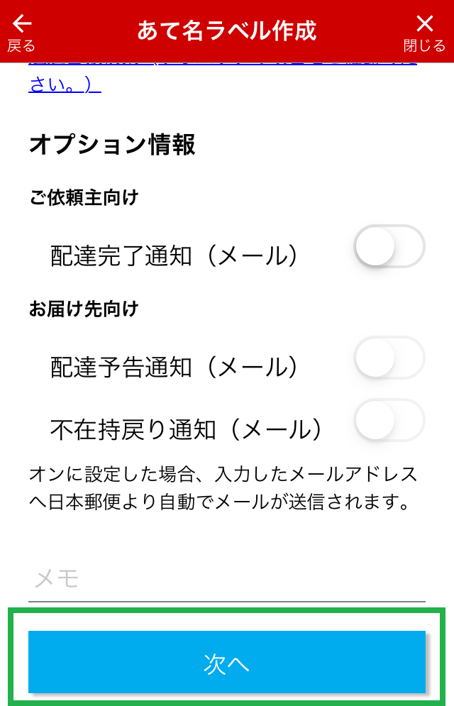 f:id:Sabuaka:20181123024001p:plain