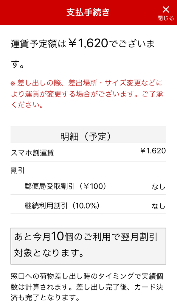 f:id:Sabuaka:20181123203036p:plain