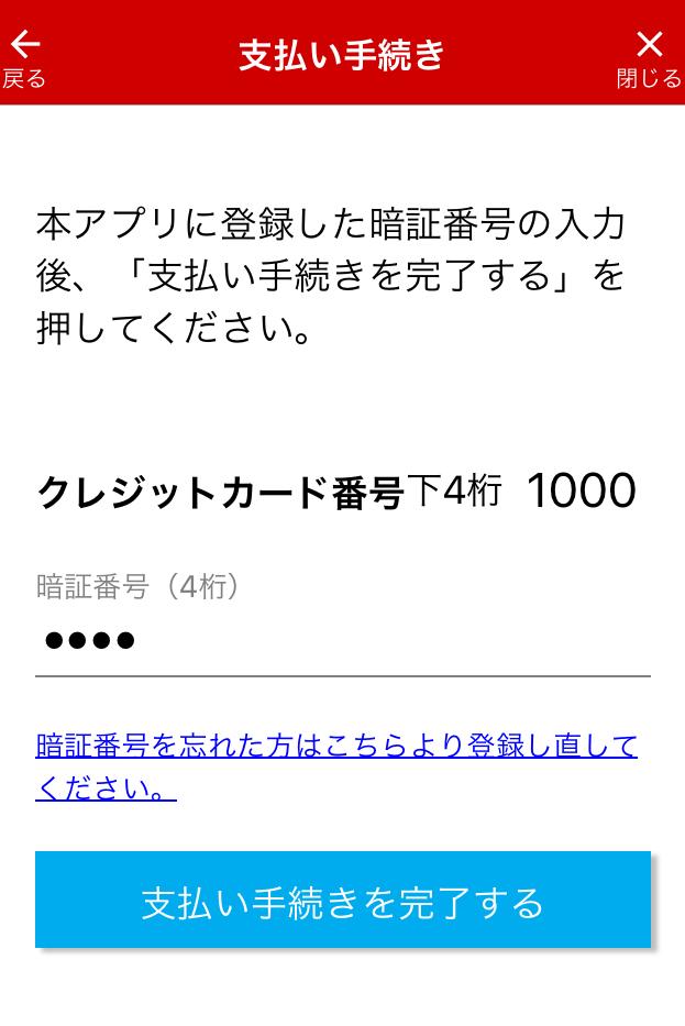 f:id:Sabuaka:20181123203218p:plain