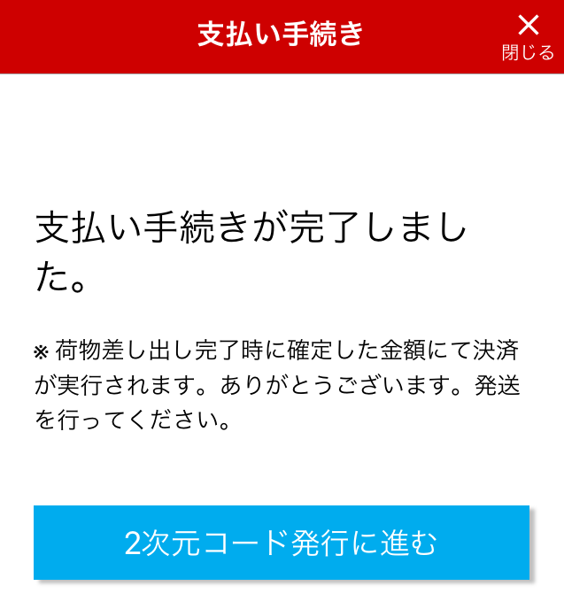 f:id:Sabuaka:20181123203346p:plain