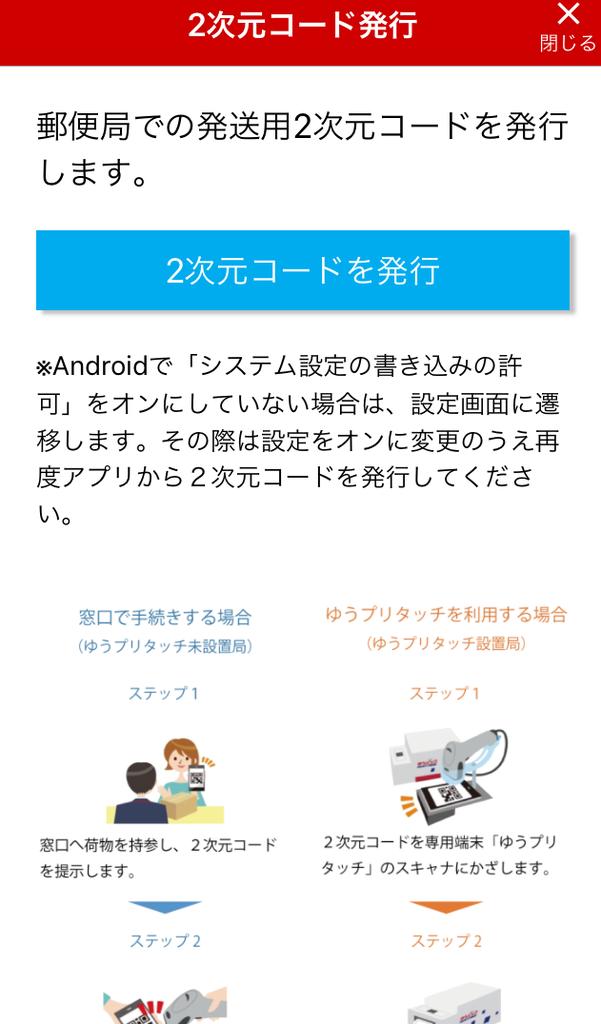 f:id:Sabuaka:20181123203549p:plain