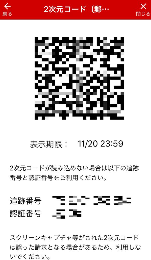 f:id:Sabuaka:20181123203826p:plain
