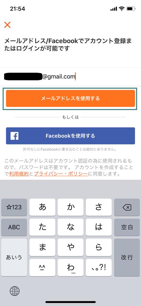 f:id:Sabuaka:20181130014322p:plain