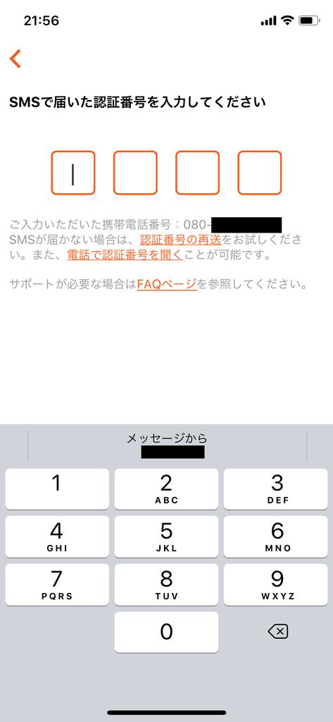 f:id:Sabuaka:20181130015625p:plain