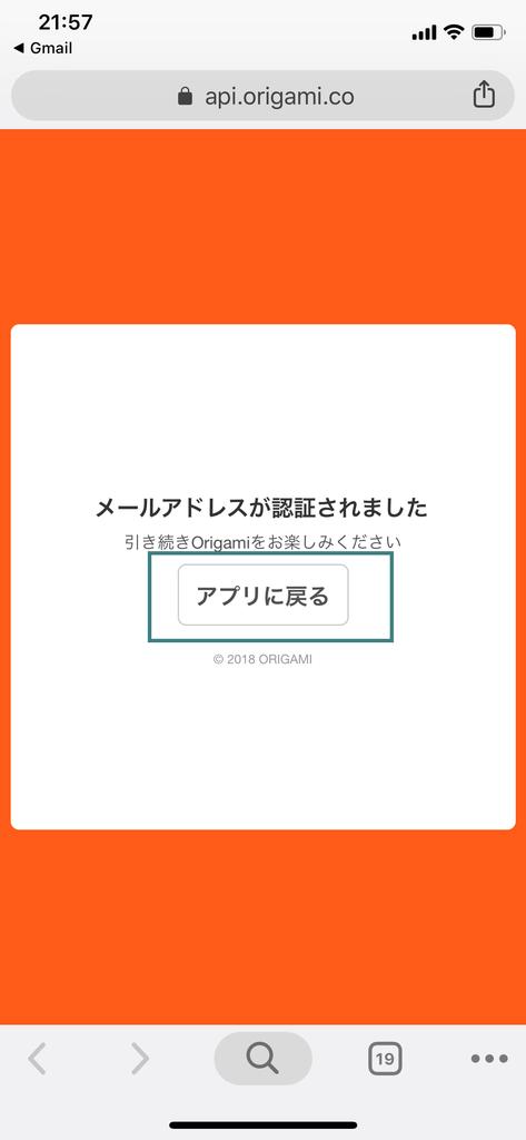 f:id:Sabuaka:20181130020347p:plain