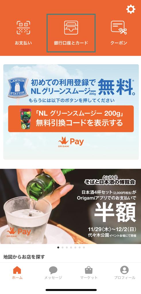 f:id:Sabuaka:20181130020633p:plain