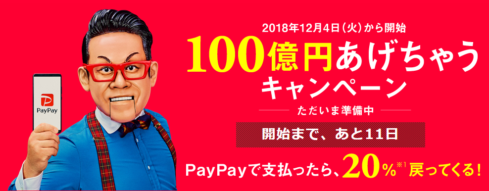 f:id:Sabuaka:20181204000052p:plain