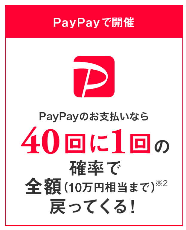 f:id:Sabuaka:20181204003343p:plain