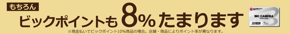f:id:Sabuaka:20181204004741p:plain