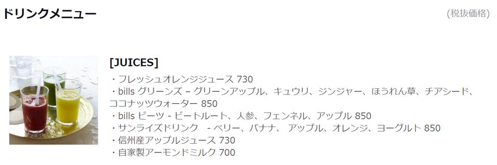 f:id:Sabuaka:20181214005310p:plain