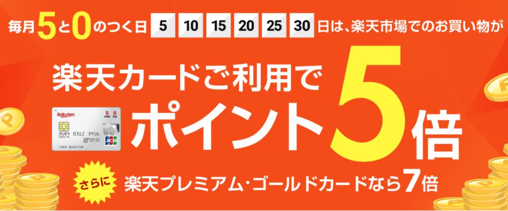 f:id:Sabuaka:20181214201036p:plain