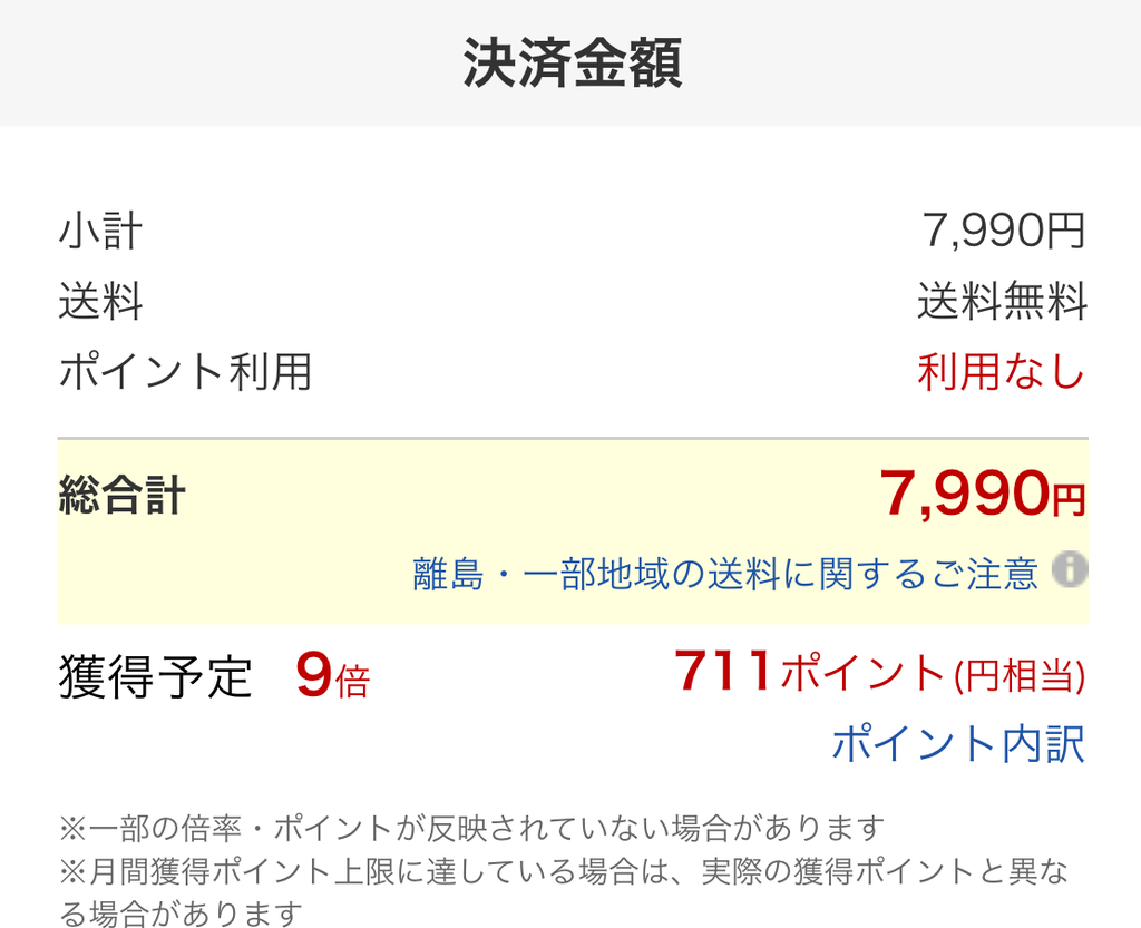 f:id:Sabuaka:20181215021458p:plain