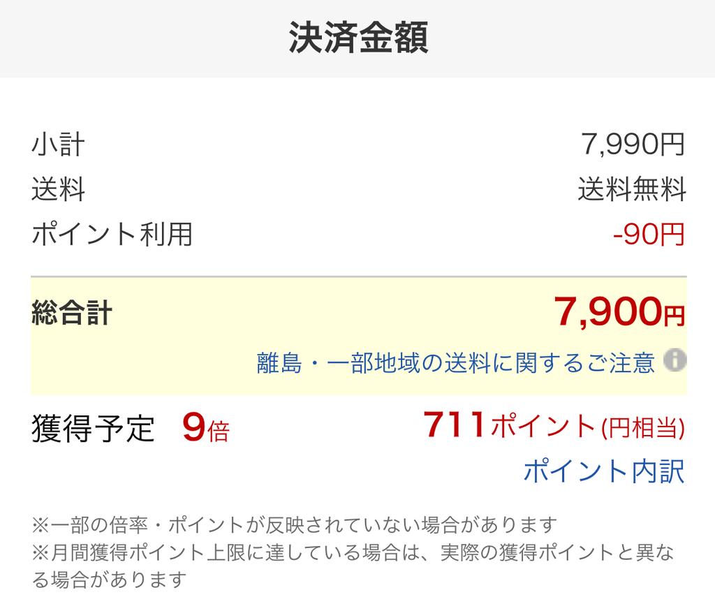 f:id:Sabuaka:20181215021612p:plain