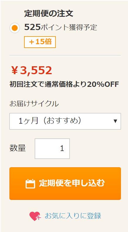 f:id:Sabuaka:20181219024733p:plain