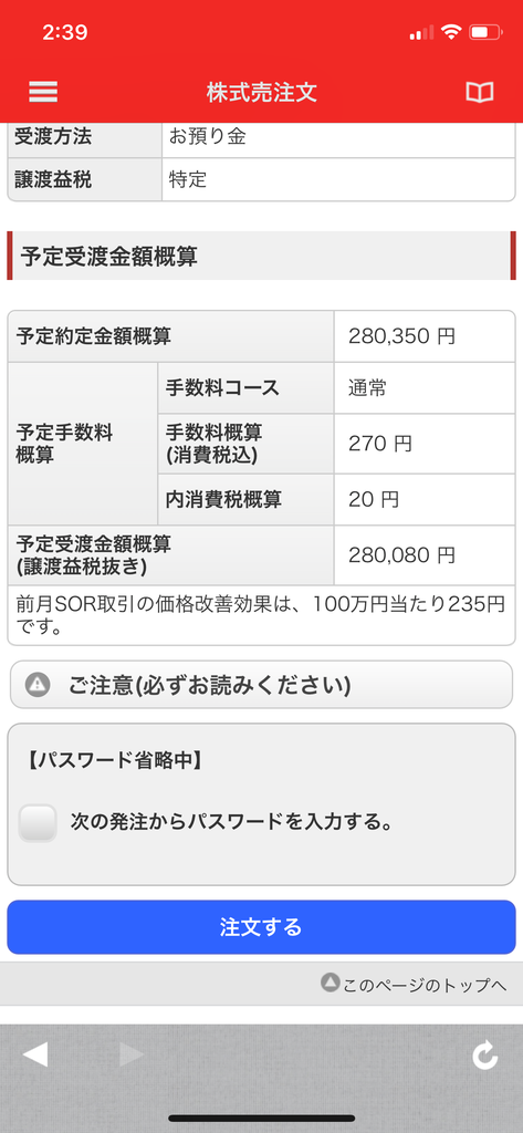 f:id:Sabuaka:20181225004319p:plain