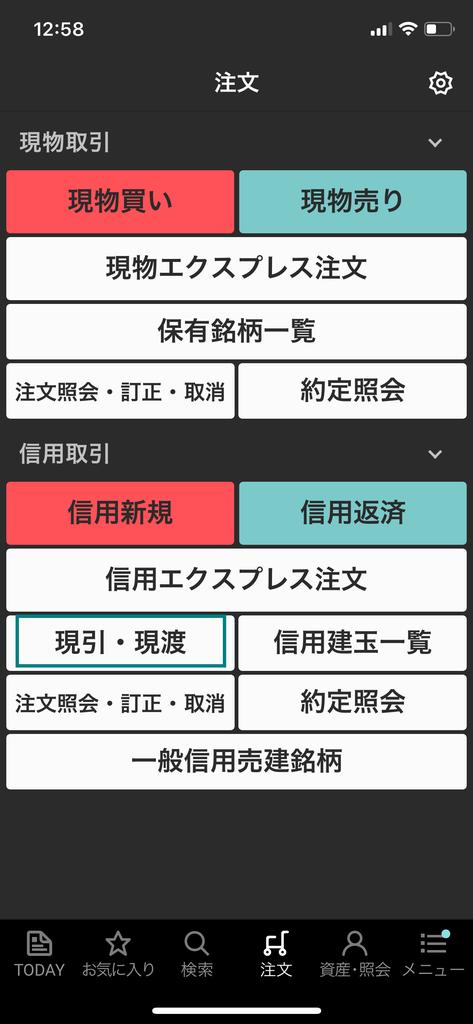 f:id:Sabuaka:20181225011524p:plain