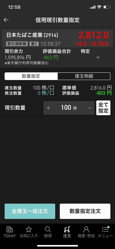 f:id:Sabuaka:20181225011627p:plain