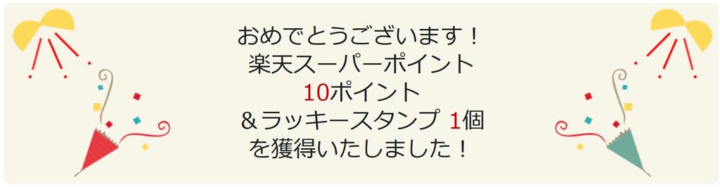 f:id:Sabuaka:20181228010225p:plain