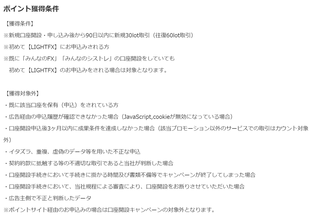 f:id:Sabuaka:20190104193854p:plain
