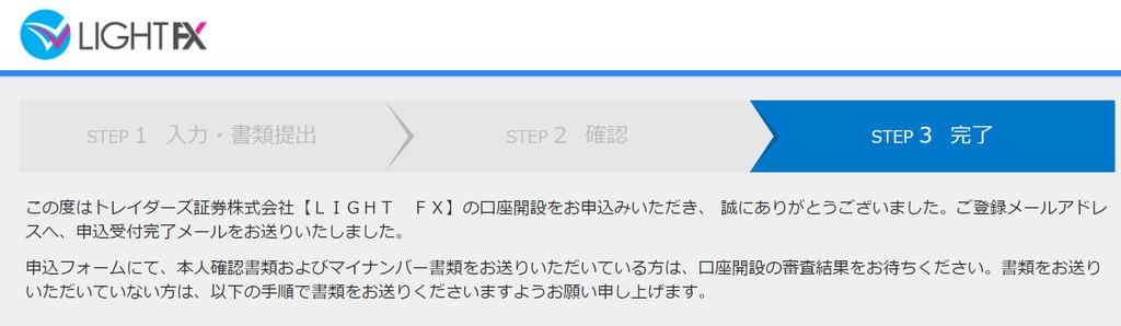 f:id:Sabuaka:20190104194939p:plain