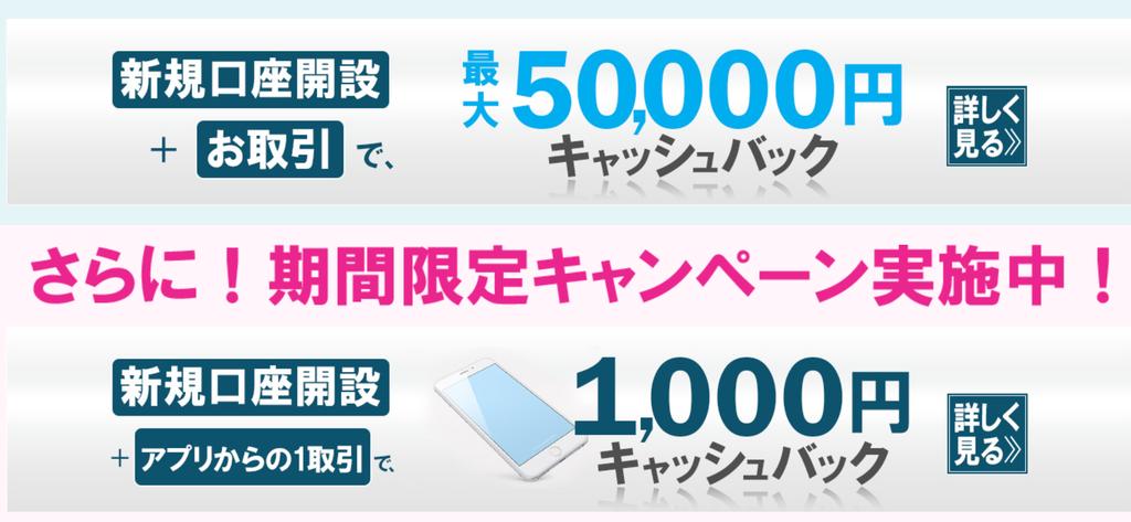 f:id:Sabuaka:20190104195207p:plain