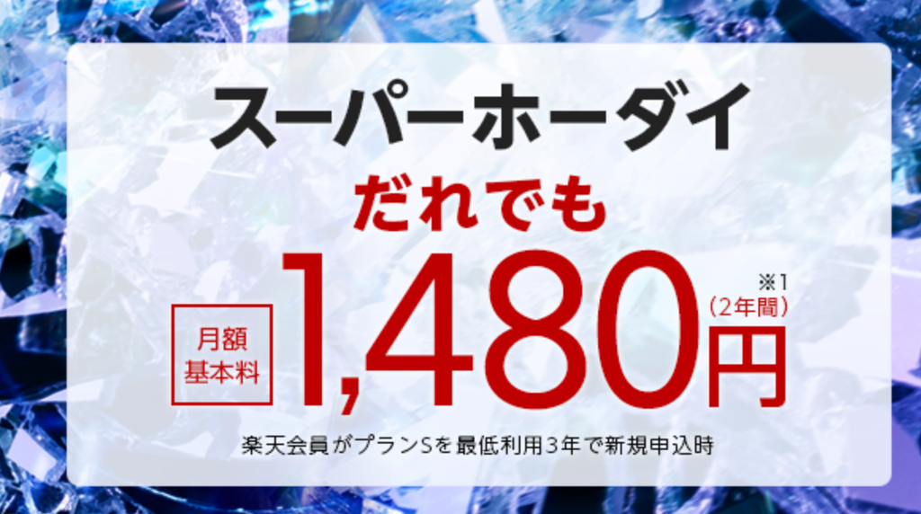 f:id:Sabuaka:20190106160049p:plain