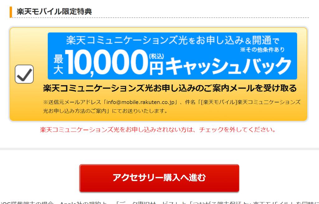 f:id:Sabuaka:20190108124940p:plain
