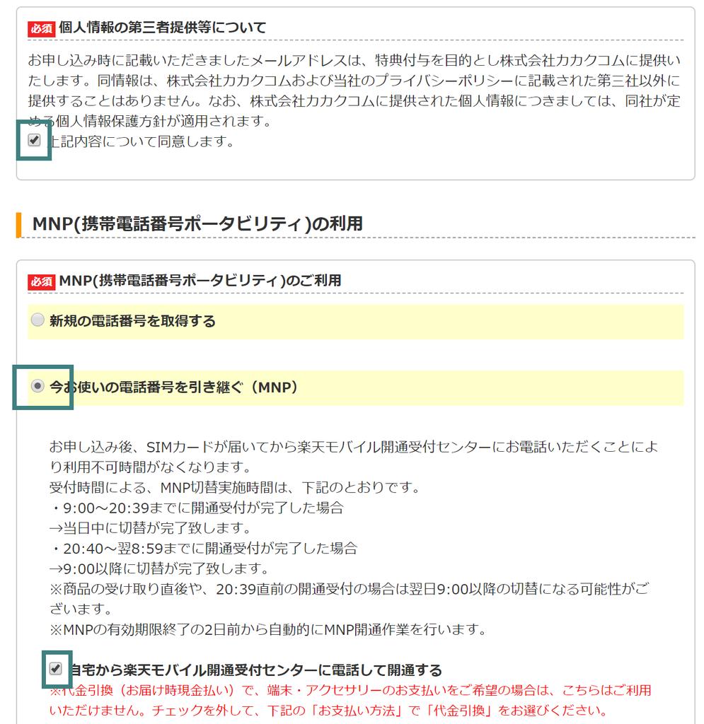 f:id:Sabuaka:20190108125353p:plain
