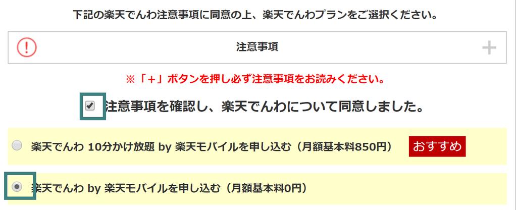 f:id:Sabuaka:20190108125927p:plain