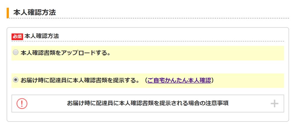 f:id:Sabuaka:20190108130205p:plain
