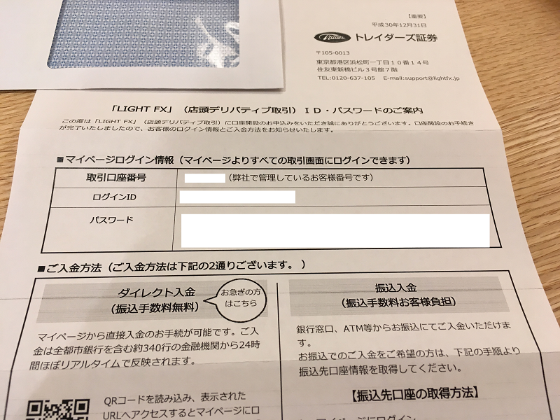 f:id:Sabuaka:20190109014112p:plain