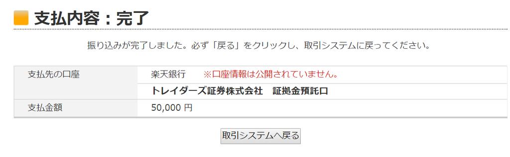 f:id:Sabuaka:20190109015046p:plain