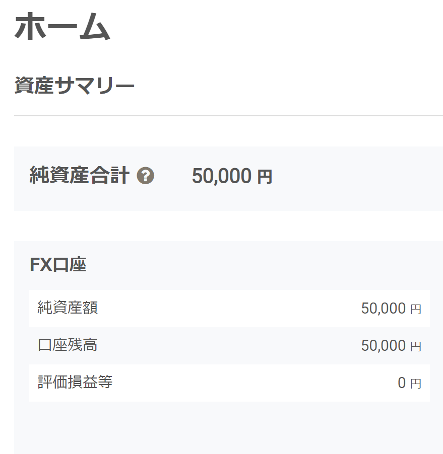 f:id:Sabuaka:20190109015207p:plain