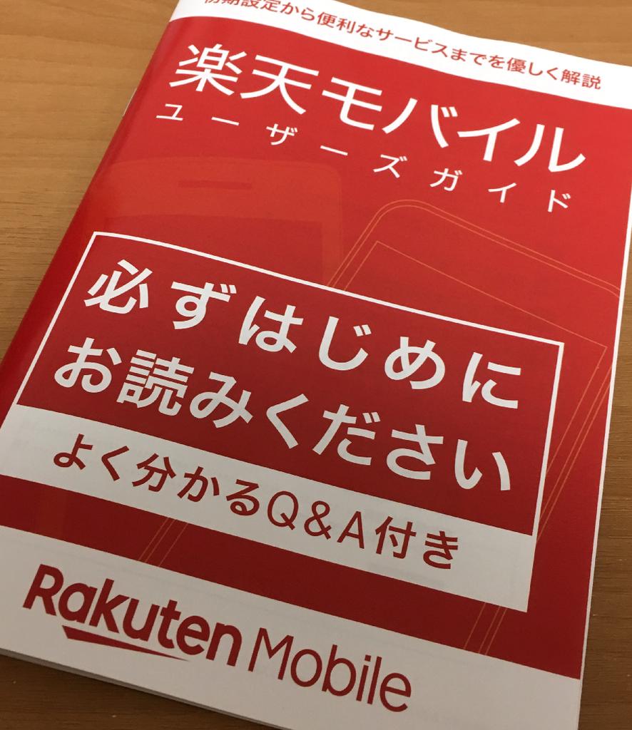 f:id:Sabuaka:20190110184934p:plain