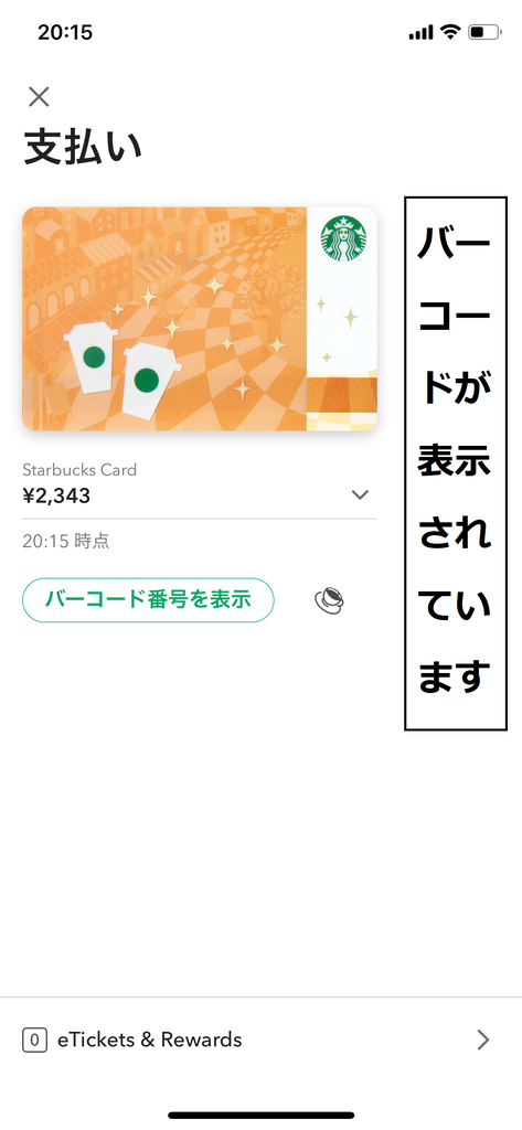 f:id:Sabuaka:20190112002729p:plain