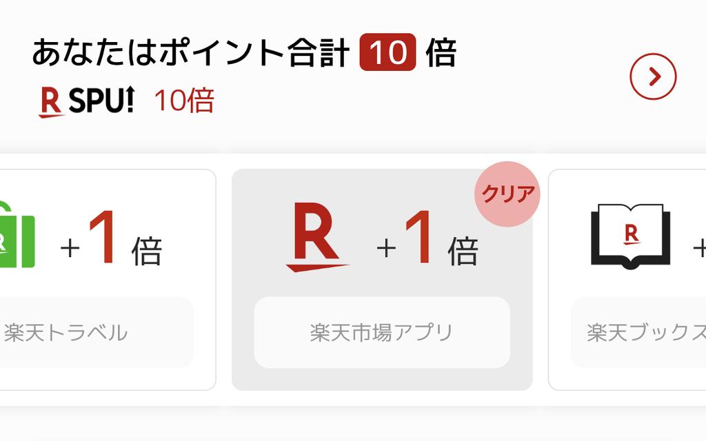 f:id:Sabuaka:20190118011719p:plain