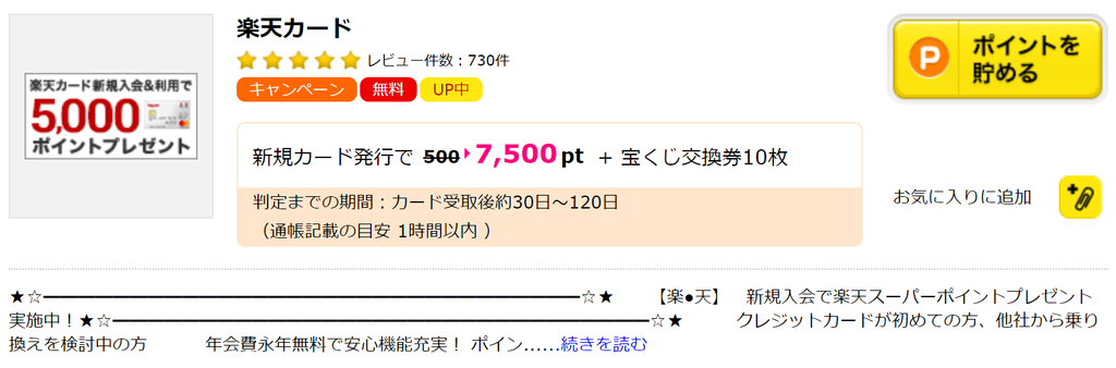 f:id:Sabuaka:20190118160517p:plain