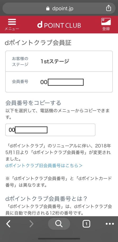 f:id:Sabuaka:20190121193943p:plain