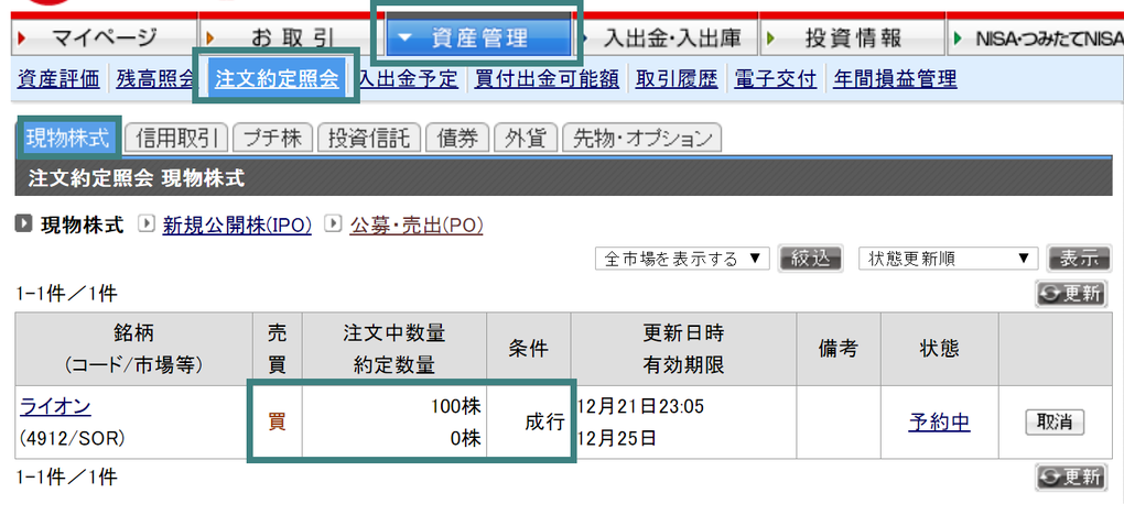 f:id:Sabuaka:20190125015126p:plain