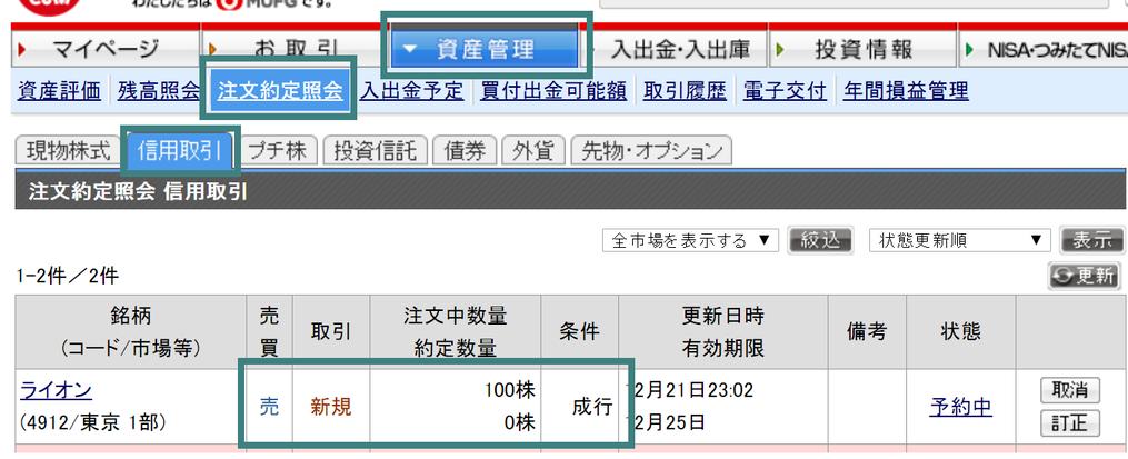 f:id:Sabuaka:20190125015218p:plain