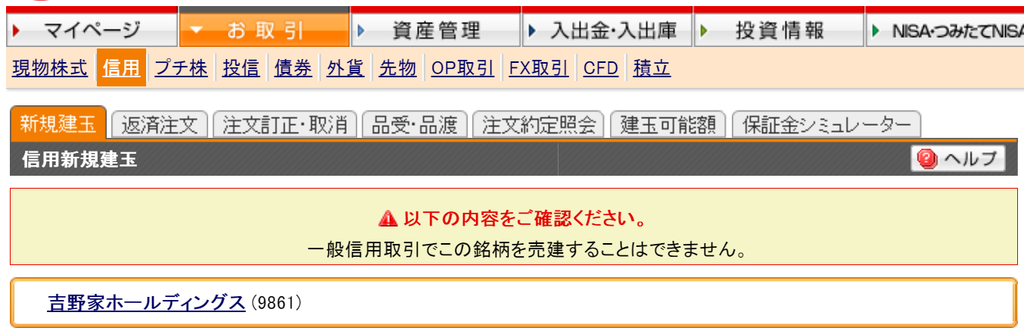 f:id:Sabuaka:20190127004615p:plain