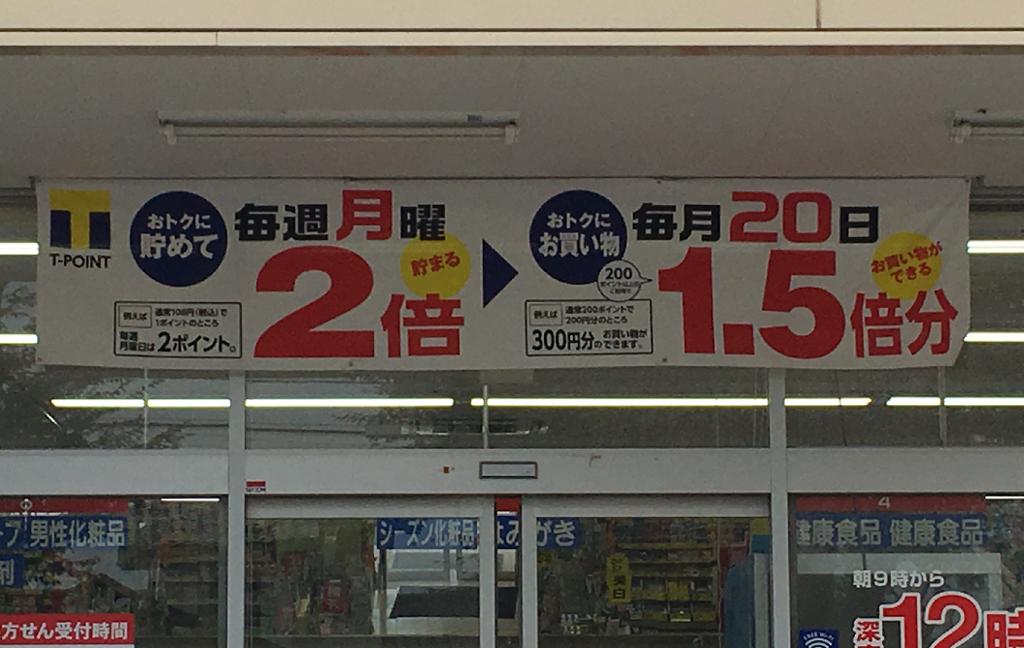 f:id:Sabuaka:20190127201927p:plain