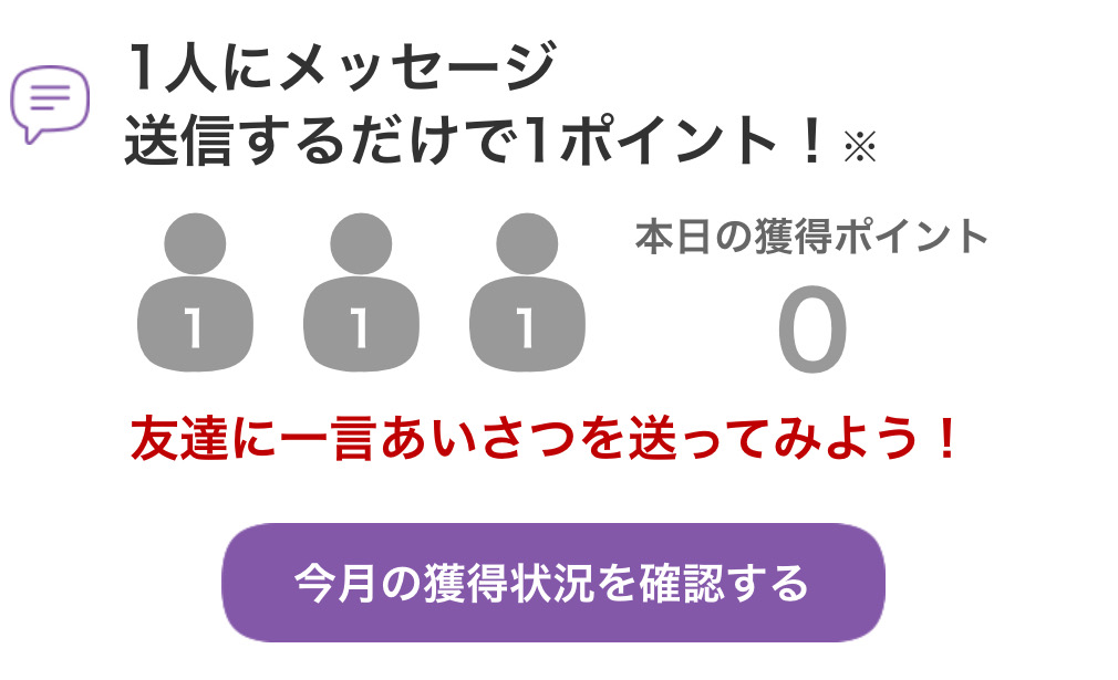 f:id:Sabuaka:20190128212420p:plain